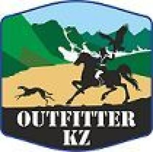 Lonely Planet marked Outfitter KZ as TOP outdoor provider in Almaty city